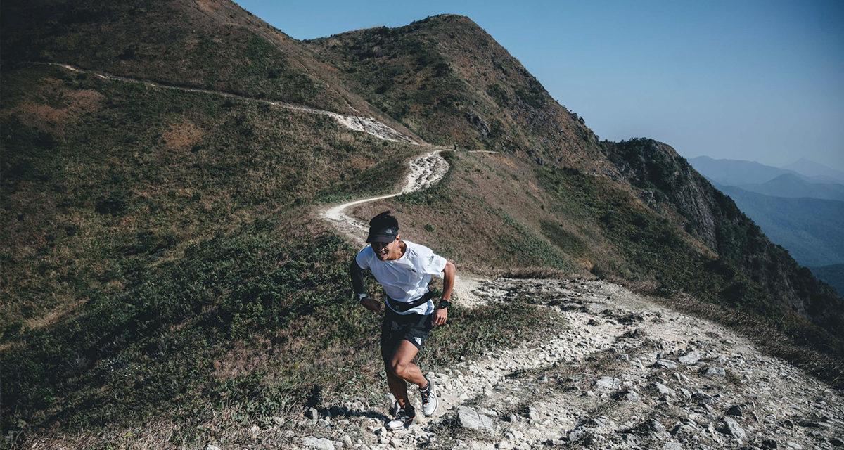 Vectiv™ : The North Face réinvente les chaussures de trail